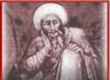 Al-Tifachi